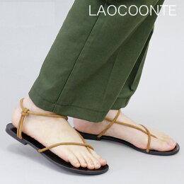 LAOCOONTE,ラオコンテ,flavia