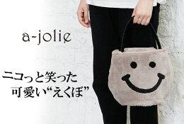 アジョリー,a-jolie