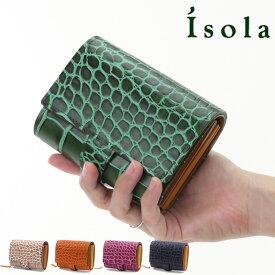 アイソラ 財布 isola 折り財布 ジャバラ カロンガ レディース メンズ 二つ折り コロコロ クロコ型押し レザー 6401