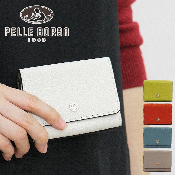 【クーポン付】【ポイント10倍】【あす楽】ペレボルサ 財布 PELLE BORSA コンパクト財布 三つ折り 本革 レディース マーノグッズ Mano Goods pelleborsa 4723