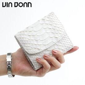 ヴィアドアン 財布 via doan 二つ折り財布 ミニ財布 本革 パイソン ホワイト 白 bran python ブランパイソン 453