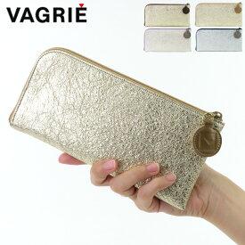 ヴァグリエ Vagrie 長財布 スリムウォレット 薄型 本革 L字 ファスナー レディース ゴールド シルバー yb0026