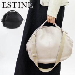 エスティーヌ,ESTINE
