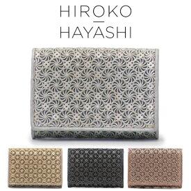 【RカードでP8倍相当】【あす楽】hiroko hayashi【名刺入れ】ヒロコハヤシ GIRASOLE ジラソーレ 本革 レディース 709-11957