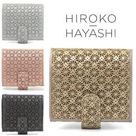 【クーポン付】【あす楽】ハヤシヒロコ【財布】hiroko hayashi 二つ折り財布 ジラソーレ GIRASOLE 本革 レディース 709-11958