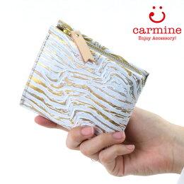 カーマイン,carmine