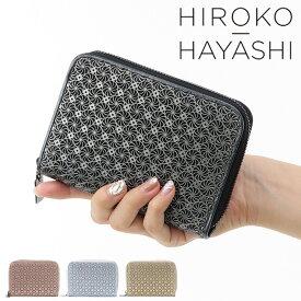 【クーポン付】【あす楽】ヒロコ ハヤシ 財布 hiroko hayashi 二つ折り財布 ラウンドファスナー レディース 本革 GIRASOLE ジラソーレ 709-11646
