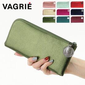【RカードでP8倍相当】ヴァグリエ vagrie 長財布 レディース メンズ L字ファスナー 薄型 本革 メタリック y0026