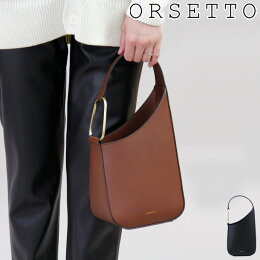 orsetto,オルセット,0106401