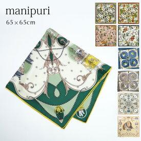 manipuri スカーフ マニプリ シルクスカーフ ストール シルク フルーツ 気球 レディース scarf silk 65×65