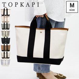 トプカピ,TOPKAPI