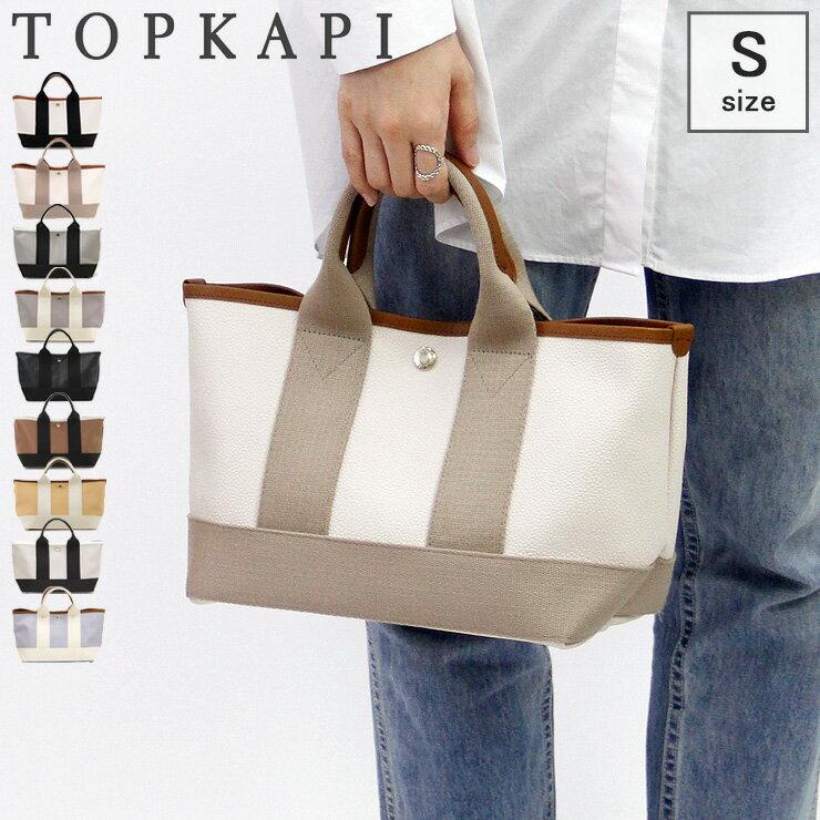 【ポイント10倍】【あす楽】TOPKAPI トプカピ トートバッグ ミニ バッグ スコッチグレイン 日本製 フェイクレザー レディース 5030601002