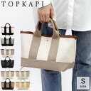 【RカードでP17倍相当】TOPKAPI トプカピ トートバッグ ミニ バッグ スコッチグレイン 日本製 フェイクレザー ネオレ…