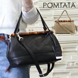 ポンタタ,Pomtata