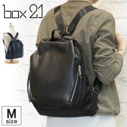 box21,ボックス21