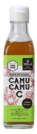 美味しいカムカムC100%カムカム果汁200ml CAMUCAMU C 賞味期限22年4月23日★強い紫外線季節のスーパービタミンC美容にも♪★1本にレモン約135個分の天然ビタミンC&赤ワインの約10倍以上のポリフェノール含有♪