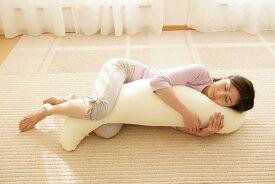 王様の抱き枕 送料無料♪★流動性と弾力性を兼ね備えた耐圧分散抱き枕です♪★カバーにはトルマリンを練りこんだ特殊繊維を使用♪