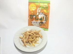 国産がじゅり!ネーブルオレンジピール6個★メール便発送で送料180円瀬戸田町産ネーブルオレンジのドライフルーツ♪★甘酸っぱさとほんのりとした苦味で一度食べるとヤミツキに♪