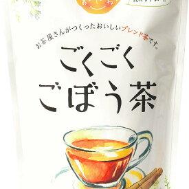 ごくごくごぼう茶20包糸付きティパックタイプ ノンカフェイン★食物繊維イヌリンダイエットはもちろん♪★ストレスの溜まりやすい季節のリラックスタイムに♪★サポニン・カリウム・リン等のミネラルにアルギニン・アスパラギン酸等のアミノ酸含有♪