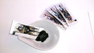 美味しい黒NIN10包入り 黒にんにくペーストスティックタイプ★1包に黒にんにく1片分♪美味しいカレーにもね〜♪★プルーンのようでちょっと甘口♪青森県産福地ホワイト六片種65%&青森リ