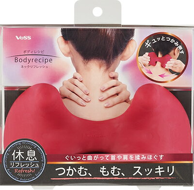 お風呂での肩首頭皮ほぐしにボディレシピネックリフレッシュ ポイント10倍♪★つかむ・もむ・スッキリのシンプルな肩首マッサージ♪★首筋から肩にかけての4点プッシュで気持ちいい♪★首筋フィットの理想アーチで力をかけやすい持ち手♪