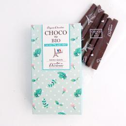 チョコっとビオ 有機ミントチョコレート カカオ71%スティックタイプ ポイント10倍♪★強すぎないミントはなんとオーガニック♪★ミント味とカカオの味がまろやかに溶けあって初めての出逢いかも♪★エコサート&JAS認定品です♪