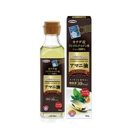 秋太り対策にアマニ油プレミアムリッチ186g×4本 送料無料♪★小さじ1杯約4.6g中にα-リノレン酸3.2g含有♪★健康ダイエット中の美味しいお料理にも♪★希少なゴールデン種の中でも更に特別品種を使用♪★αリノレン酸がメーカー比30%アップ♪