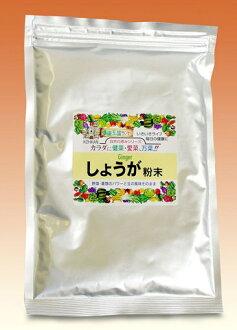 ★ 生姜茶健康饮食,当然是 ! ★ 最酷的季节太 !姜粉、 姜粉、 姜粉 220 g 10P28Dec13