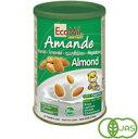 エコミル・アーモンドミルク ベジタリアン タンパク質 アミノ酸 ミネラル・ビタミン・ナイアシン・ビオチン
