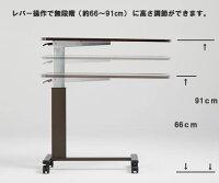 【送料無料】ガス圧天板昇降差込み型ベッドオーバーテーブルBT−19【HLS_DU】【smtb-k】【02P05Oct15】