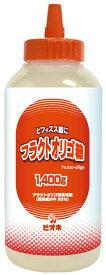 明治の原料メイオリゴG100%使用のビオネ・フラクトオリゴ糖 1400g bione【ポイント10倍】