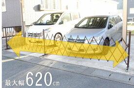 アルミ製大型伸縮フェンス   ワイド 仕切 間仕切り フェンス アルミフェンス 進入禁止 ゲート ホームゲート 侵入防止 ガレージ 駐車場 物置 伸縮式 柵 簡易フェンス アコーディオンフェンス キャスター付き