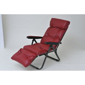 【B級品】フットレスト 付 リクライニング チェア レッド     折りたたみ リラックス 椅子 いす リビング コンパクト 収納 オシャレ クッション PVC レザー 高級感 くつろぎ 肘掛け 背もたれ 屋内 省スペース ソファ 一人掛け 新生活