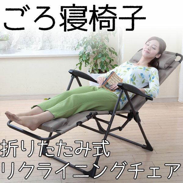折りたたみ式 リクライニングチェアー   フットレスト ヘッドレスト クッション 椅子 収納 ソファー 一人掛け 昼寝 オットマン付 パーソナルチェアー リラックス 肘掛 ハイバック ごろ寝 肘付 インテリア オットマン一体型 折り畳み フルフラット