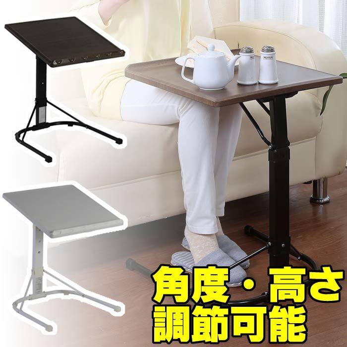 マルチテーブル     折りたたみ ソファサイド ベッドサイド サイドテーブル 高さ調節 角度調節 フォールディングテーブル ソファテーブル ベッドテーブル リビング ダイニング シンプル サイドデスク 作業台 カフェテーブル ローテーブル 新生活 シンプル