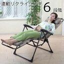 折りたたみ式 リクライニングチェアー   フットレスト ヘッドレスト クッション 椅子 収納 ソファー 一人掛け 昼寝…