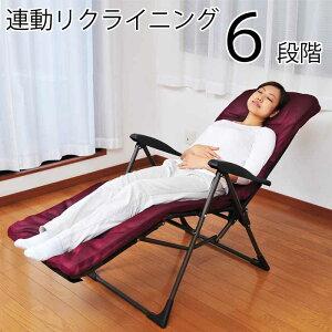 リクライニングチェア カバー付き    パーソナルチェア 折りたたみ オットマン一体型 フットレスト オットマン リラックスチェア クッション 椅子 いす イス チェアー
