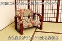 【送料無料】New楽々座椅子 ロータイプ   家具 軽量 快適 軽い 丈夫 リビング 和室 介護 健康 負担軽減 手すり 座…