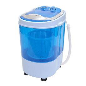 ミニ洗濯機 MWM45      洗浄機 洗濯 別洗い 小型洗濯機 洗い 汚れ物 作業着 ユニフォーム