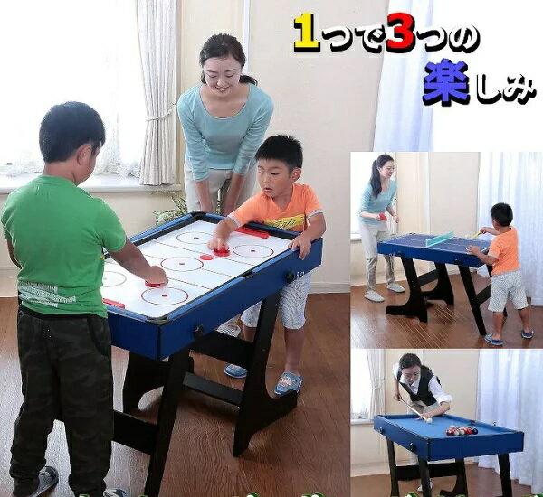 ビリヤード&ピンポン&ホッケーセット球技ゲーム遊び折りたたみ折り畳みボールゲーム卓球テーブルテニス遊具