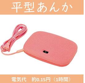 VCH601PZ あんか 平型 暖房 あったか 暖か 安い ピンク 冷え性 湯たんぽ 持ち運び コンパクト 小さい かわいい おしゃれ 布団 温度調整 ダイヤル式 広電 KODEN