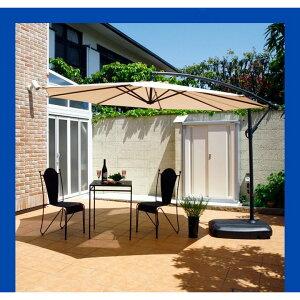 パラソル ベースセット ハンギングパラソル ベース付き おしゃれ 北欧 日よけ シェード サンシェード 庭 遮光 日陰 バルコニー ガーデン カフェ ガーデンパラソル 3m 300cm ガーデニン