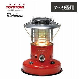 トヨトミ レインボー RL-250(R) 石油ストーブ おしゃれ 対流型 ランタン型 電源不要 キャンプ アウトドア 災害時 toyotomi 灯油 暖房 レトロ レッド