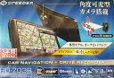 【送料無料】ドライブレコーダー付きカーナビ PD-703R     ドラレコ ナビ GPS ポータブルカーナビ 一体型 カメラ 事故 記録 角度可変 ワンセグ