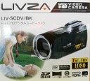デジタル8倍ズーム ビデオカメラ LIV-SCDV 2.7型モニター リチウムイオン電池 動画 静止画 音声録音 写真 映像…