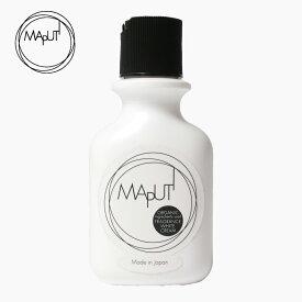 MAPUTI(マプティ)スペシャルスキンクリーム オーガニックフレグランスホワイトクリーム デリケートゾーン ボディクリーム フレグランス VIO ニオイ