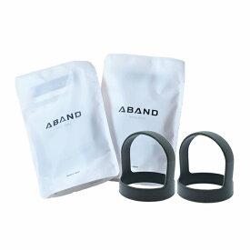 ABAND(アバンド) アンクルバンド 美姿勢サポート シリコンゴム 肩こり 腰痛 膝 むくみ 姿勢改善