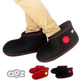 湯たんぽ 足 クロッツ やわらか湯たんぽ足用ショートタイプ 底付 ブーツ型 歩ける湯たんぽ 湯たんぽ 足用 足冷えグッズ 足元
