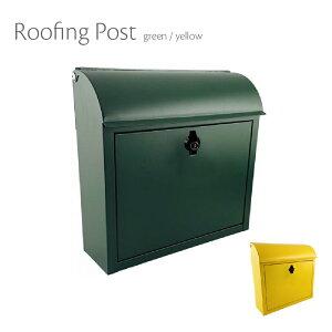 ポスト おしゃれ 壁掛け ルーフィングポスト 郵便受け 郵便ポスト 北欧 かわいい 鍵付き メールボックス A4サイズ グリーン イエロー
