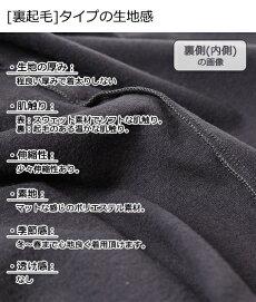 《春新作》M〜XXLサイズ【送料無料】美ゆるスウェットワイドパンツガウチョパンツスカンツスカーチョゆったりワイド幅♪ガウチョウエストゴムロング七分丈/ダークエンジェル
